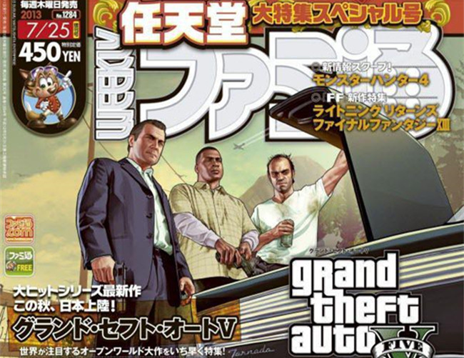 Famitsu rating to gta 5