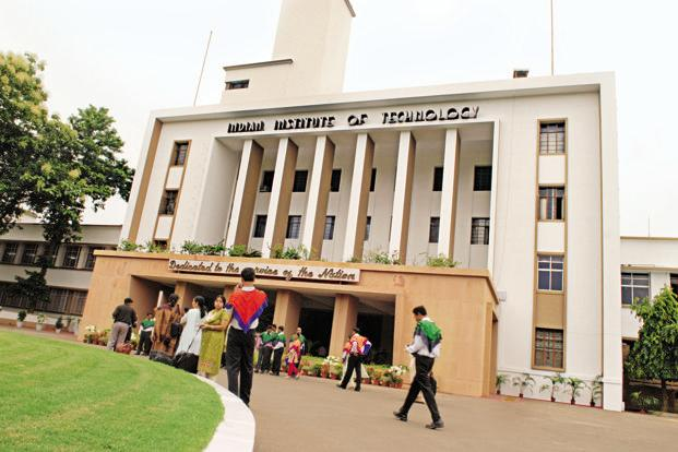 IIT Kharagpur best engineering college