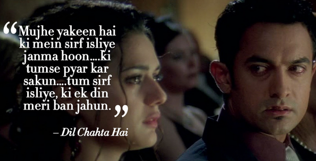 Dil chahta hai romantic dialogue