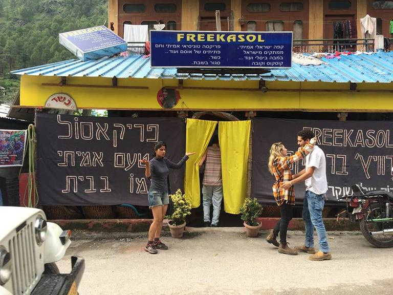 5 Places In India Where Indians Are Not Allowed, Such A Shame - Free Kasol cafe foreigners only