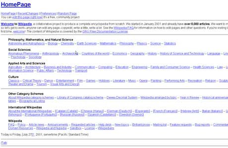 how did wikipedia website look when it was launched