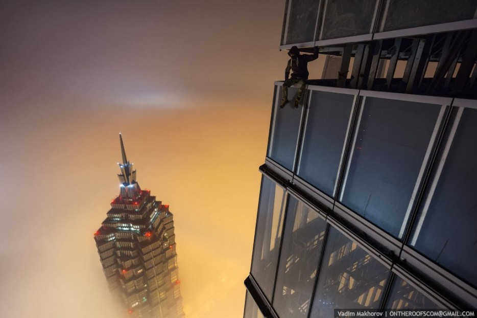 costliest building in china