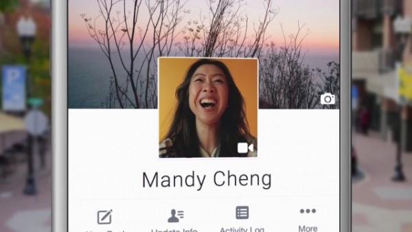 facebook video profile picture