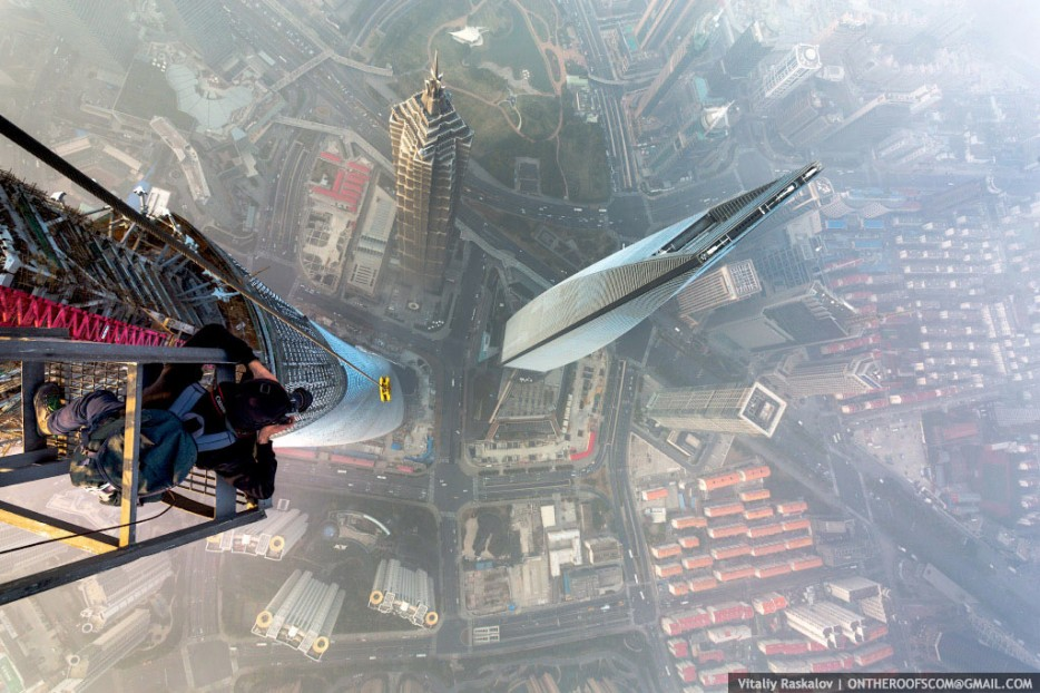 photo captured on tallest building