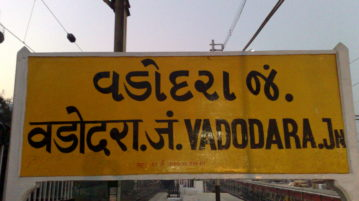 10 Awesome Reasons Why Vadodara Has Spoilt You Forever