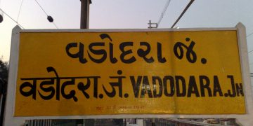 7 Facts About Vadodara That Will Surprise You
