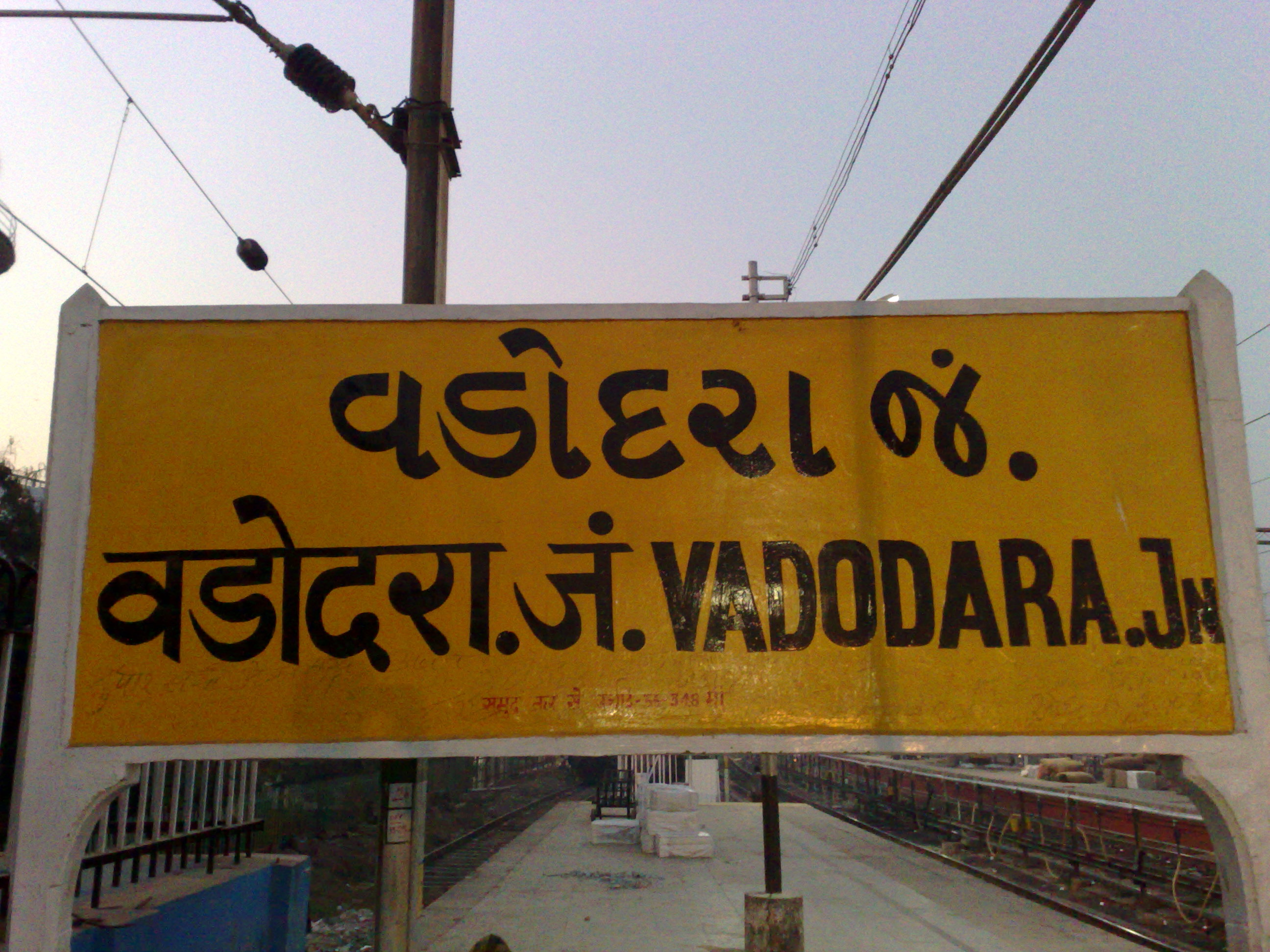 Vadodara_Junction