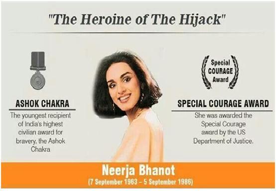 neerja queen of hijack