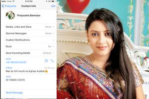 Balika Vadhu Actress Pratyusha Banerjee