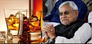 Nitish Kumar Imposes Total Liquor Ban In Bihar With Immediate Effect