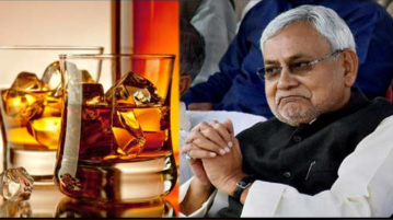 Nitish Kumar Imposes Total Liquor Ban In Bihar With Immediate Effect