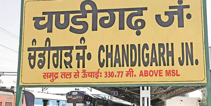 7 Reasons Why Living In Chandigarh Is Awesome