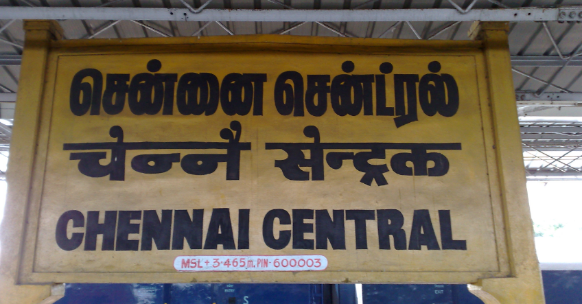 7 Reasons why living in Chennai is Awesome