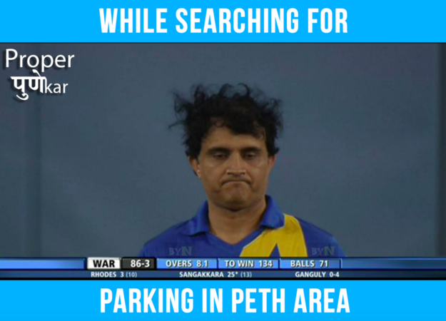 parking in peth area