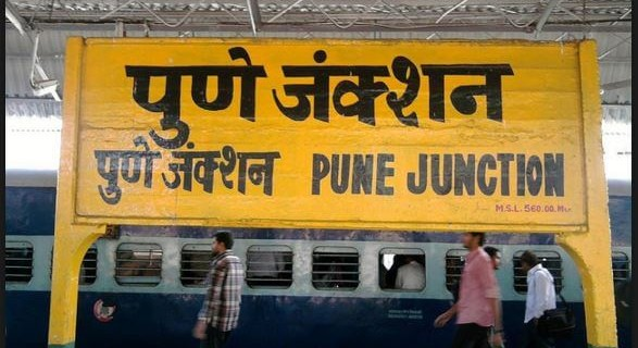 7 Reasons Why Living In Pune Is Awesome