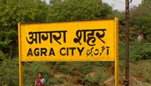 7 Reasons why living in Agra is Awesome