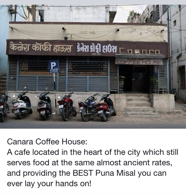 canara coffee house vadodara