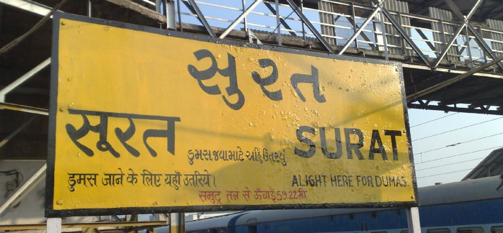 7 Reasons Why Living In Surat Is Awesome