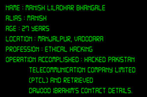 vadodara hacker hacked dawood ibrahim call details
