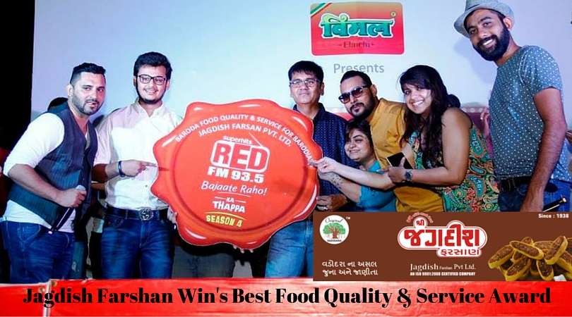 Vadodara's Favourite Jagdish Farshan Pvt Ltd Win's Best Food Quality & Service Award At Thappa Food Festival By Red Fm 93.5