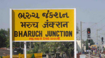 7 Reasons Why Living In Bharuch Is Awesome
