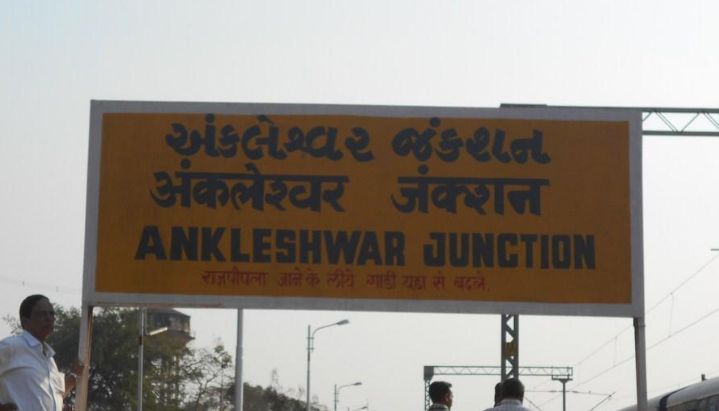 7 Reasons Why Living In Ankleshwar Is Awesome