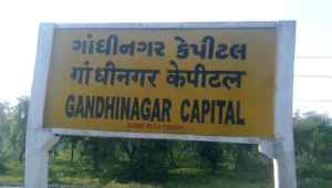 7 Reasons Why Living In Gandhinagar Is Awesome