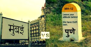 Checkout What Punekars Really Think About Mumbaikars