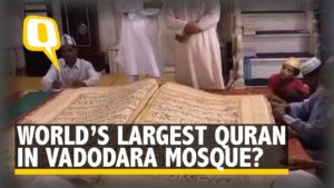 Jama Masjid in Vadodara claims to have world's biggest Quran