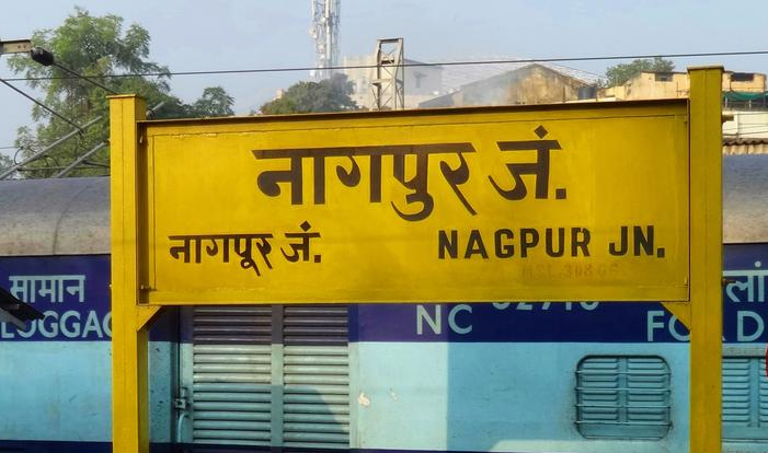 7 Reasons Why Living In Nagpur Is Awesome