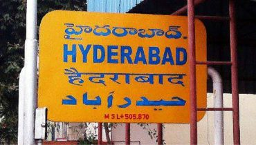 10 Reasons Why Hyderabad Has Spoilt You Forever
