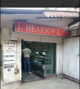hearsch bakery
