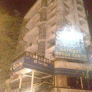 Pathik-Apartment-Surat