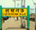 7 Reasons Why Living In Lucknow Is Awesome