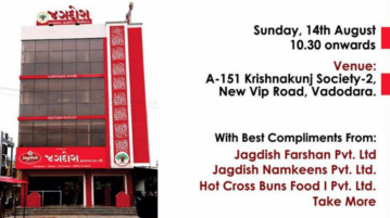 Visit Jagdish Farshan Pvt Ltd new outlet And Experience The Real Taste Of LILO CHEVDO & BHAKHARWADI Prepared Live Publicly