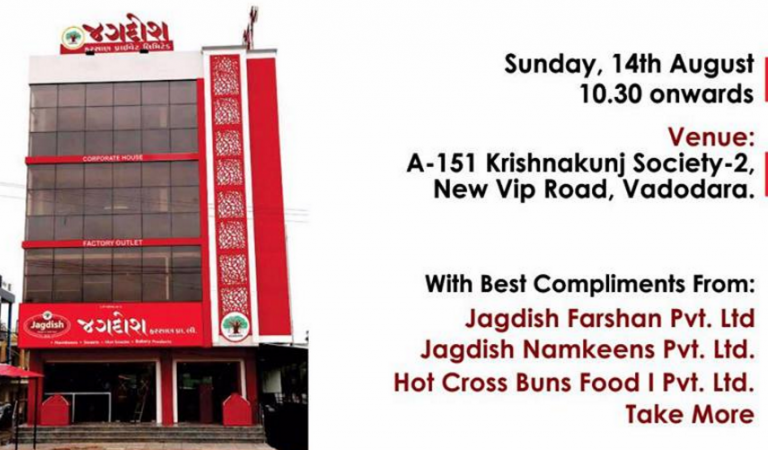 Vadodara Ki Pehchan Jagdish Farshan Pvt Ltd Opens A New Factory Outlet On This Festive Month