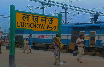 7 Facts About Lucknow That Will Surprise You