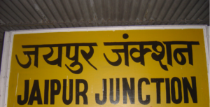 7 Reasons Why Living In Jaipur Is Awesome