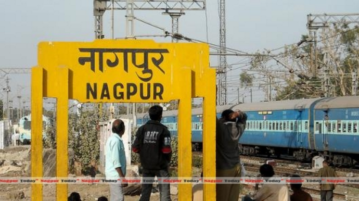 facts about nagpur