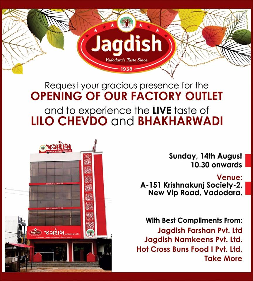 Vadodara Ki Pehchan Jagdish Farshan Pvt Ltd Opens A New Outlet On This Festive Month