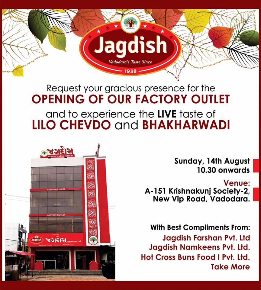 Vadodara Ki Pehchan Jagdish Farshan Pvt Ltd Opens A New Outlet On This Festive Month