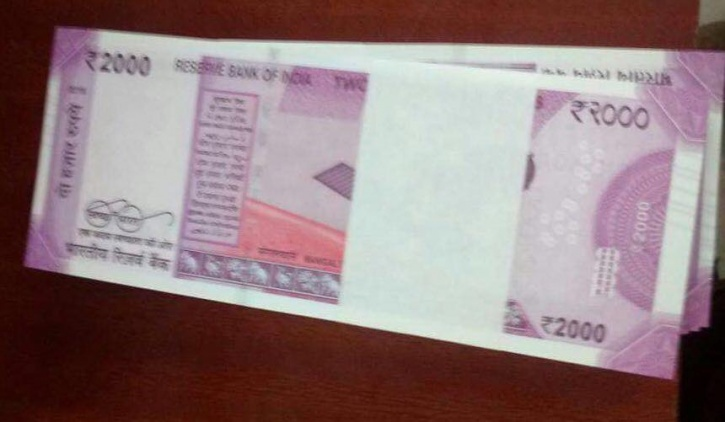 2000 rupees note launched in india