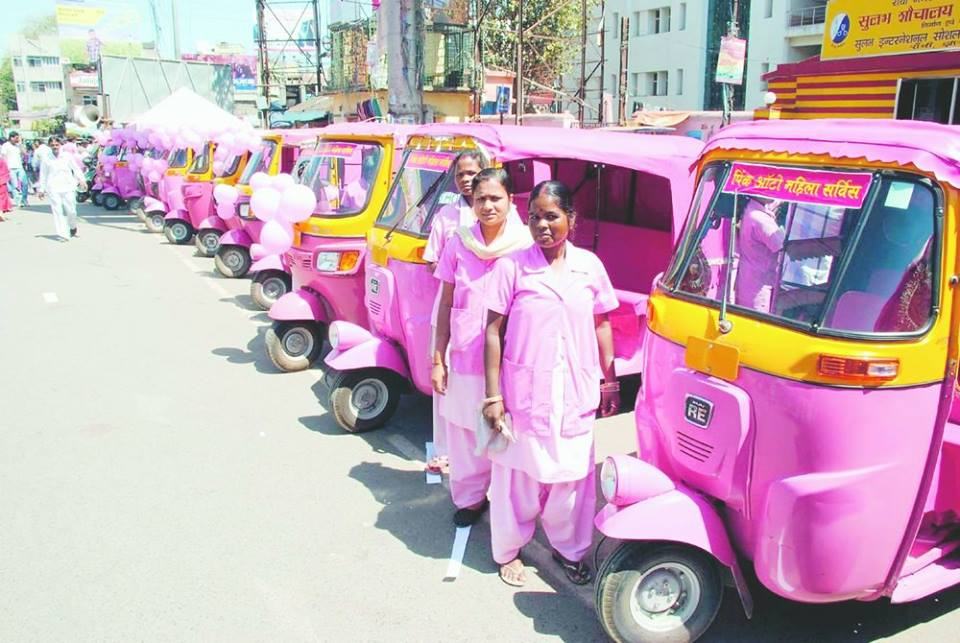 pink auto rickshaw in mumbai for women