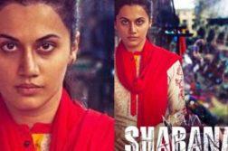 Naam Shabana : Revenge Is The Word!