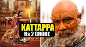 You Will Be Shocked To See How Much Salary Baahubali 2 actors Have Charged For The Film