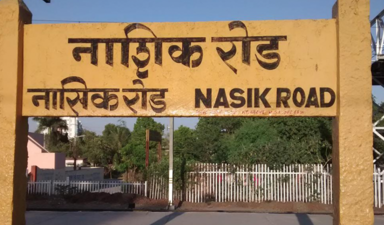 7 Reasons Why Living in Nashik is Awesome