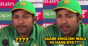 7 English Replies From Pakistani Cricketers Will Make You Go WTF
