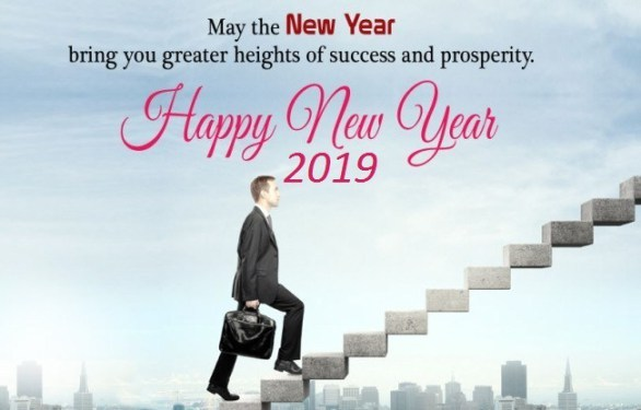 happy new year 2019 quotes for boss