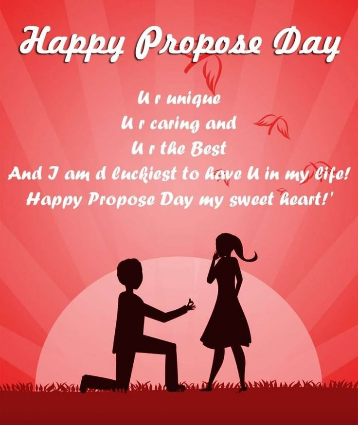 Happy Propose day Images, Pics, Photos & Wallpapers - dontgetserious