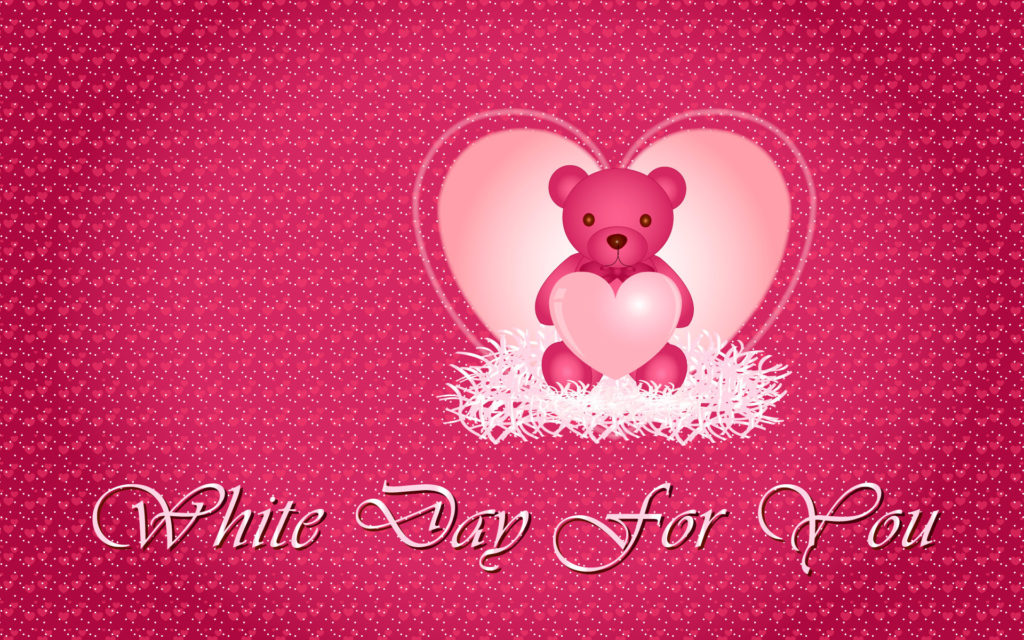 cute valentines day images for girlfriend